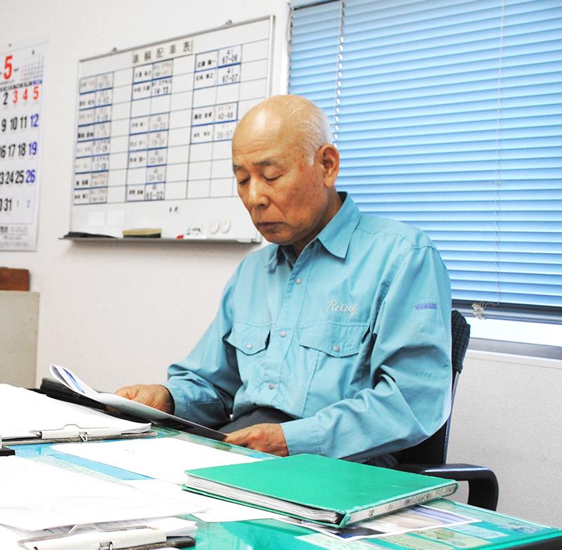 代表取締役 中牟田 満麗